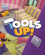 分手装修(Tools Up)中文破解版