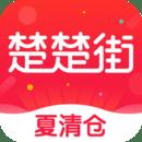楚楚街手机app