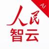 人民智云电脑版 v1.4.2.1官方PC版