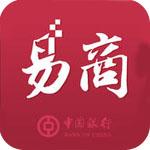 中银易商app