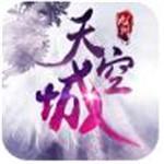九州天空城BT手游iOS版
