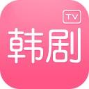 韩剧tv电脑版 v5.1.5