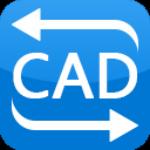 迅捷CAD转换器 v2.6.1.0