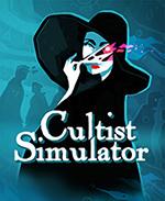 密教模拟器(Cultist Simulator)破解版