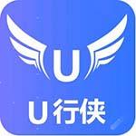 U行侠U盘启动盘制作工具 v3.8