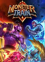 怪物火车(Monster Train) v1.0中文破解版(附游戏攻略)