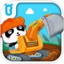 宝宝认工程车游戏iPad版