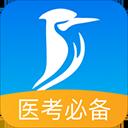 百通医学电脑版 v6.2.7官方PC版
