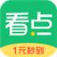 中青看点电脑版 v2.1.1官方PC版