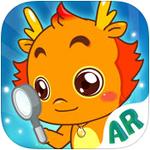 小伴龙魔法世界(小伴龙百科)app