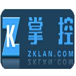 掌控局域网监控软件免费版 v1.520