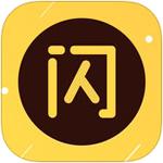 闪电降价(哎哟有型)app