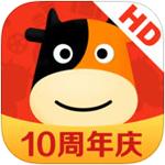途牛旅游HD iPad版