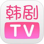 韩剧TV ios版