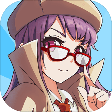戏精大侦探V0.19.25苹果