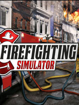 模拟消防英豪单机下载