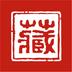 收藏天下v1.2.2最新版