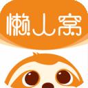 懒人窝v2.8.7安卓版