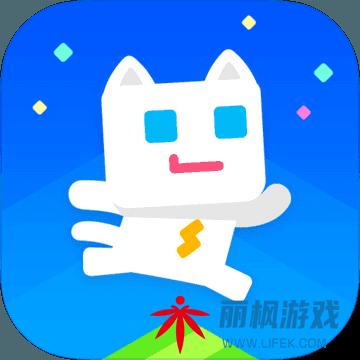 超级幻影猫2 v2.1 安卓版