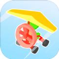 马路滑翔机