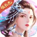 四海问剑行 v1.0.0 安卓版