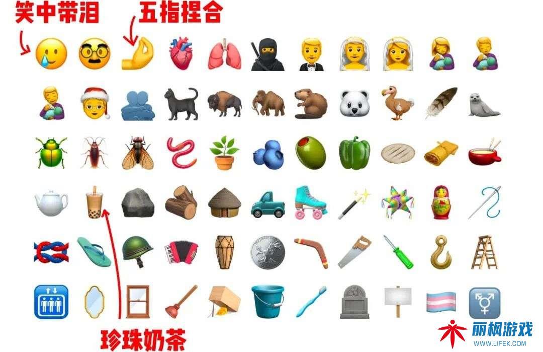 [疑问]苹果iOS新表情蟑螂表情包介绍