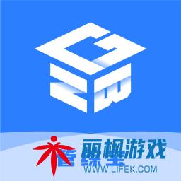 管综宝v1.0安卓版