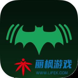 WiFi魔盒v3.11.10安卓版