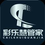 彩乐慧管家v1.0.2安卓版