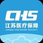 江苏医保云v2.0.3安卓版