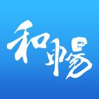 和畅依v3.3.3安卓版