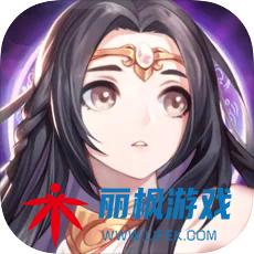 萌灵之旅v1.1iPhone版