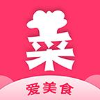爱美食菜谱大全v1.0.1安卓版