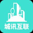 城讯互联v1.4安卓版