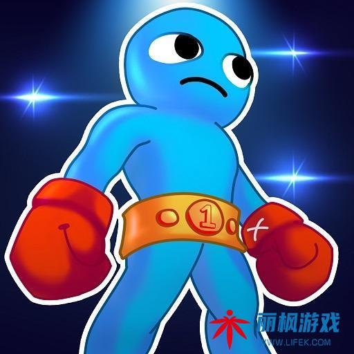 帮派拳击竞技场火柴人战