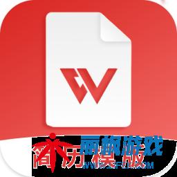 简历模板制作v3.0.1安卓版