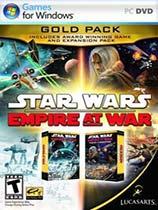 星球大战:帝国战争黄金包单机下载