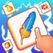 手指点点消V1.0苹果版
