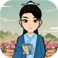 江南人生V1.0苹果版