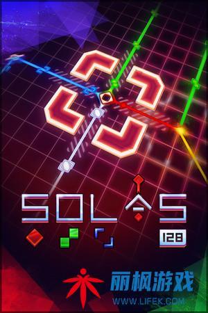 SOLAS 128单机下载