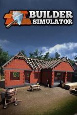 造房模拟器单机下载