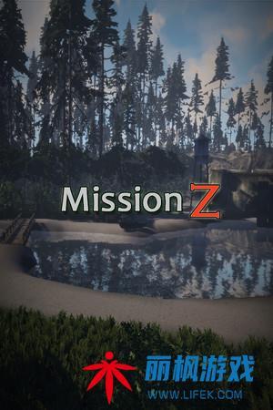 Z任务单机下载
