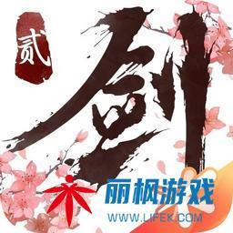剑侠情缘2:剑歌行V6.5.1.0苹果版