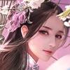 剑仙奇缘奇妙的情缘 V1.0 安卓版