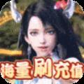 诸世之仙 V1.0 安卓版