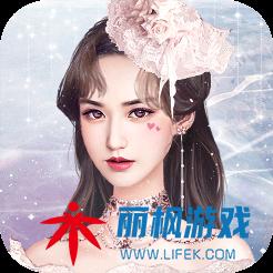 恋爱进行时虚拟男友 v1.0 安卓版
