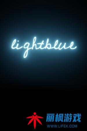 lightblue单机下载