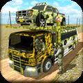 美国运输卡车模拟 v2.1 安卓版