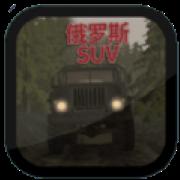 越野车修理工场 V1.5.7.4 安卓版