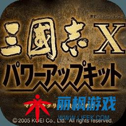三国春秋传 v1.0 安卓版